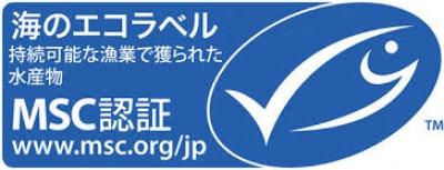 MSC認証が付いているの画像